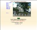 『山口県公式観光案内』 1800年の歴史城下町長府<br>長府観光協会
