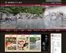 『山口県観光』 湯本観光ホテル西京