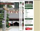 『山口県観光』 松陰神社