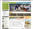 『山口県公式観光案内』 山口市観光情報サイト<br>西の京 やまぐち