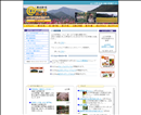 『山口県公式観光案内』 山口市阿東<br>総合情報サイト